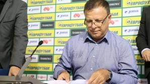 Борислав Попов: На 31 май ще обявим клубовете в елита! Много варианти виждам за ЦСКА...