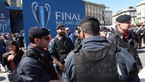 Страх от бомба в центъра на Милано, районът е отцепен