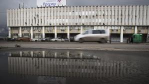 107 руски лекоатлети в предварителния състав за Рио