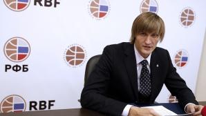 ФИБА отмени наказанията на 14 национални федерации