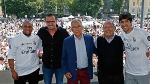 Раул президент, пяха във фензоната на Реал в Милано