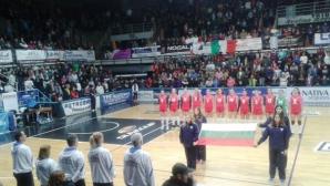 Иван Сеферинов: Показахме колективен дух и желание за победа
