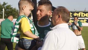 Иво Иванов: Желаехме Купата на България (видео)