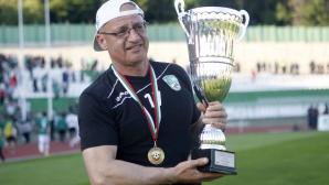 Липенски: Радвам се, че ще играем в Лига Европа