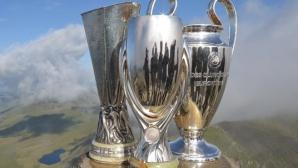 Реал и Севиля излизат за Суперкупата на 9 август