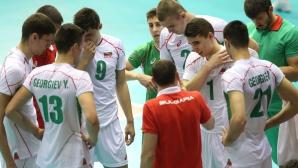 Тунис взе реванш от България
