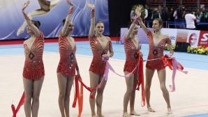 Българският ансамбъл грабна злато от Световната купа в София