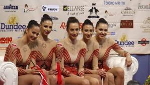 Ансамбълът на България спечели второ златно отличие на Световната купа