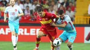 Турция покоси Черна гора с гол в добавеното време (видео)