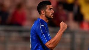 Пеле носи успех на Италия (видео)
