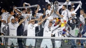 Реал отпразнува 11-ата (видео+галерия)