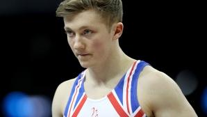Нийл Уилсън стана първият британец със злато на висилка от ЕП по спортна гимнастика