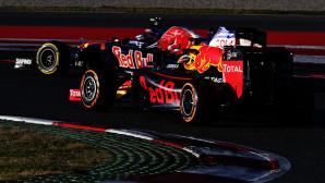 Ред Бул и Торо Росо с двигатели Рено през 2017