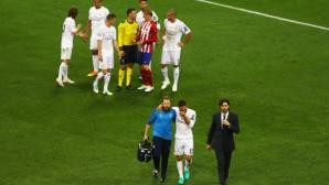 Реал потвърди: Карвахал пропуска европейското