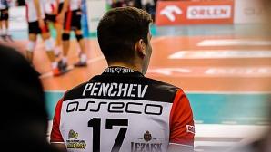 Николай Пенчев вече е играч на СКРА Белхатов!