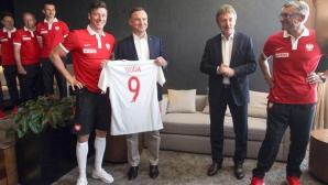 Президентът на Полша си пожела да присъства на финала