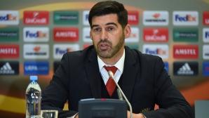 Млад португалски специалист е новият треньор на Шахтьор (Донецк)