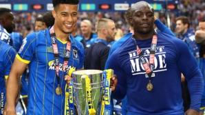 АФК Уимбълдън ще играе в трета дивизия на Англия (видео)