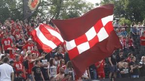 """""""Червените"""" фенове от Чикаго подкрепят Гриша Ганчев"""