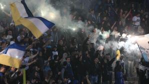 """Фенове на Левски с любопитна декларация, смятат, че на """"Герена"""" намирисва"""