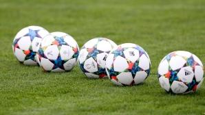 На 1 и 2 юни ще се проведе миниевропейско първенство по футбол
