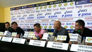 Започва благотворителен турнир в помощ на Альоша Димитров