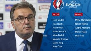 Чачич обяви състава на Хърватия