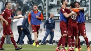 Трапани с шанс за Серия А