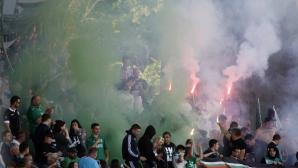 Берое се мести в Ловеч за Лига Европа