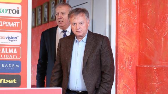 Новият ЦСКА няма да плаща дълговете към НАП - обещаха инвестиции за 40-50 млн....