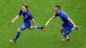 Турция - Хърватия 0:0, гледайте тук