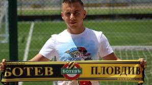 Освободен от ЦСКА стана деветото ново попълнение на Ботев Пд