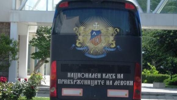 Само 145 лева и гледаш Левски в Марибор