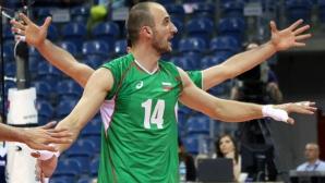 Теодор Тодоров готов за игра през декември