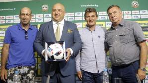 По 70 топки, с които се играе на Евро 2016, ще бъдат дадени на елитните клубове в България (видео)