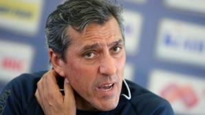 Бивш треньор на Левски пое боливийски тим