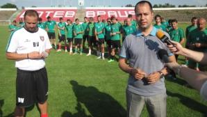 Ботев (Враца) започна подготовка с 28 футболисти