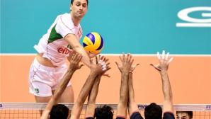 България загуби и от Иран в Световната лига (ВИДЕО+ГАЛЕРИЯ)