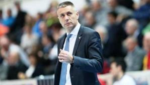 Радо Стойчев напусна Тренто