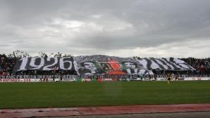 Фенове от цялата страна се изсипват в София