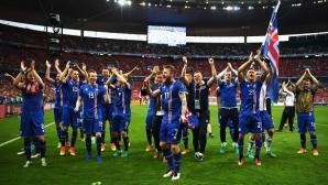 Как ще ги стигнем... исландците?