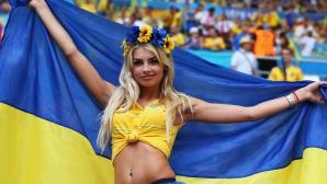 Най-красивите фенки по трибуните на Евро 2016