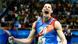 Сърбия заби 20 аса и нокаутира Бразилия! Страхотен Лисинац (ВИДЕО)