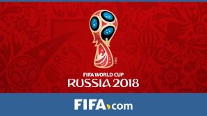 Кот д'Ивоар срещу Мали, Мароко и Габон по пътя към Мондиал 2018
