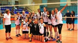 ВК Славия спечели титлата за девойки младша възраст