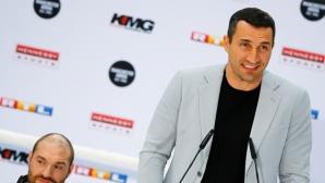 Кличко реагира спокойно на отлагането на мача с Фюри
