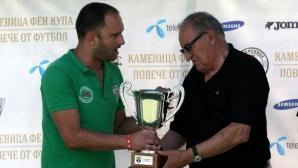 Пената: Смятам, че Ганчев няма да се откаже (видео)