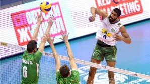 България остава без победа и след тежко 0:3 от Бразилия (ВИДЕО)