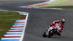 Гран при на Холандия ще остане в календара на MotoGP още поне десет години