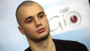 Симеон Чамов взе олимпийска квота